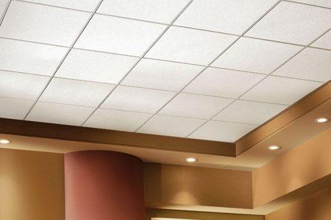 Taşyünü asma tavan sistemleri panelleri metrekare fiyatı