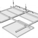 Clip in metal asma tavan detayı 3D