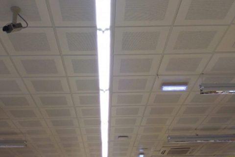 Lay-in asma tavan uygulama fiyatları